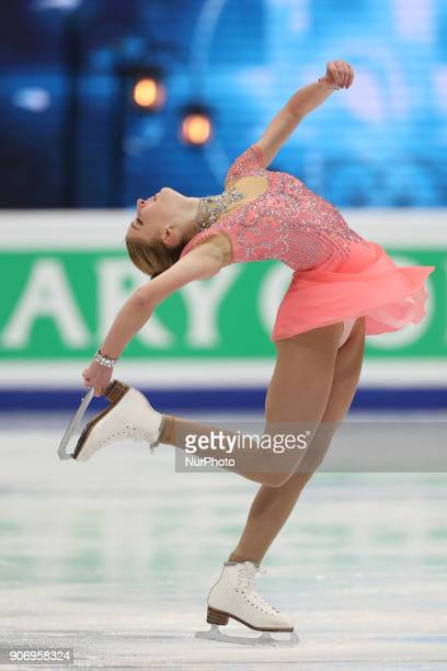 Figure skater Maria Sotskova of Russia performs during a ladies's short programme at the 2018 ISU European Figure Skating Championships at Megasport...
