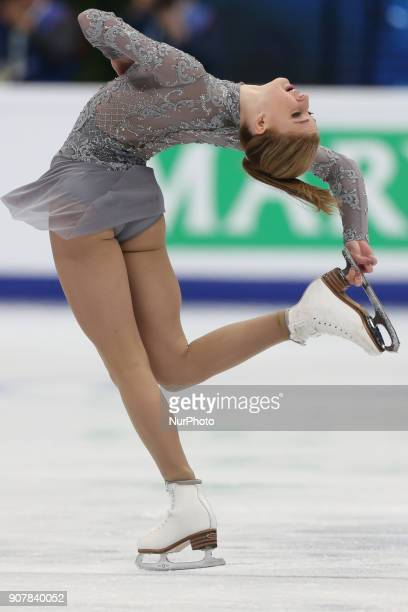 Figure skater Maria Sotskova of Russia performs during the ladies' free skating event at the 2018 ISU European Figure Skating Championships at...