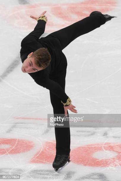 Figure skater Matteo Rizzo of Italy performs performs the men's free skating program at the 2018 ISU European Figure Skating Championships at...