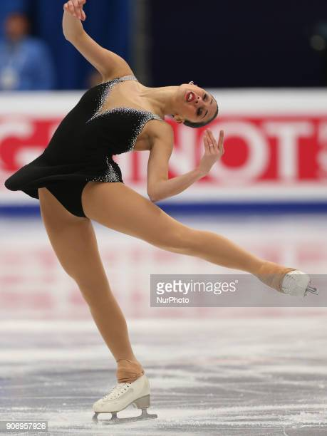 Figure skater Micol Cristini of Italy performs during a ladies's short programme at the 2018 ISU European Figure Skating Championships at Megasport...