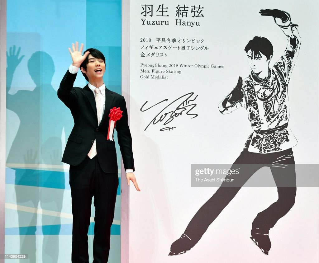 JPN: Yuzuru Hanyu Attends New Monument Design Unveiling