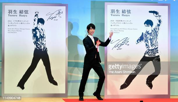 Figure skater Yuzuru Hanyu attends a press conference unveiling the new design of his new monument marking his second gold medal in PyeongChang...