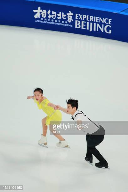 Figure skaters compete in the figure skating test event during the 10-day test program for the Olympic and Paralympic Winter Games Beijing 2022 at...