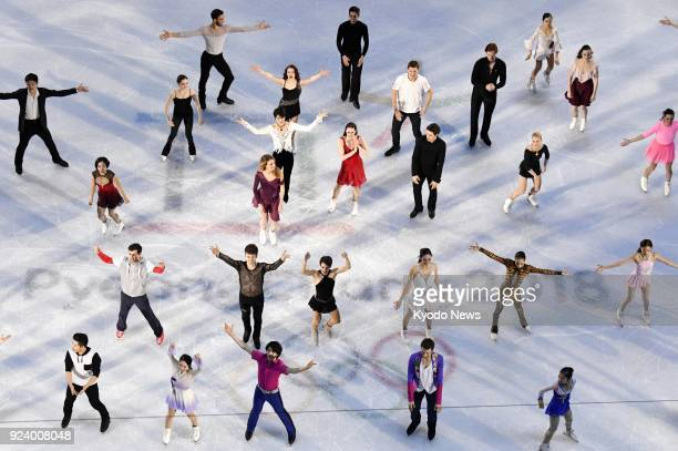 Figure skaters dance together during the exhibition gala at the Pyeongchang Winter Olympics in Gangneung South Korea on Feb 25 2018 ==Kyodo
