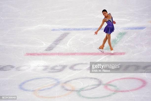 2018 Winter Olympics China Li Xiangning in action during Women's Single Free Skating Final at Gangneung Ice Arena Gangneung South Korea 2/23/2018...
