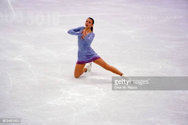 2018 Winter Olympics Germany Nicole Schott in action during Women's Single Free Skating Final at Gangneung Ice Arena Gangneung South Korea 2/23/2018...