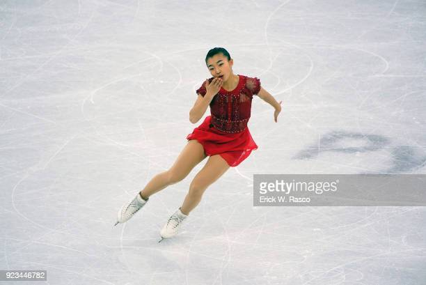 2018 Winter Olympics Japan Kaori Sakamoto in action during Women's Single Free Skating Final at Gangneung Ice Arena Gangneung South Korea 2/23/2018...