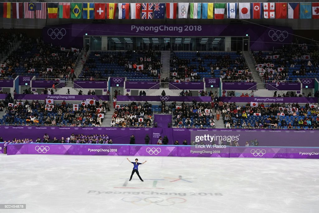Overall view of Japan Keiji Tanaka in action during Men's Single Free Skating Final at Gangneung Ice Arena. Erick W. Rasco X161683 TK1 )