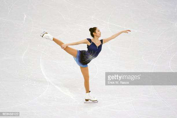 2018 Winter Olympics South Korea Choi Dabin in action during Women's Single Free Skating Final at Gangneung Ice Arena Gangneung South Korea 2/23/2018...