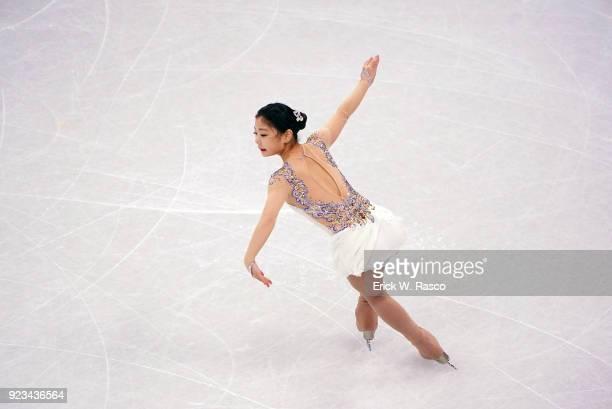 2018 Winter Olympics South Korea Kim Hanul in action during Women's Single Free Skating Final at Gangneung Ice Arena Gangneung South Korea 2/23/2018...