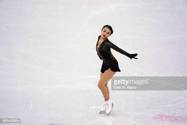 2018 Winter Olympics USA Karen Chen in action during Women's Single Free Skating Final at Gangneung Ice Arena Gangneung South Korea 2/23/2018 CREDIT...