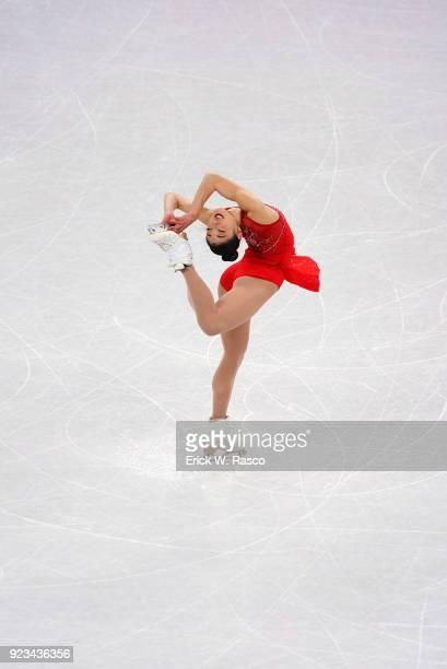 2018 Winter Olympics USA Mirai Nagasu in action during Women's Single Free Skating Final at Gangneung Ice Arena Gangneung South Korea 2/23/2018...