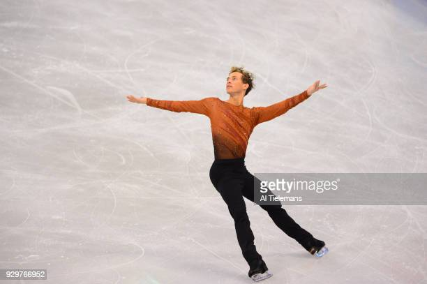 US Championships Adam Rippon in action during Men's Free Skate program at TD Garden Boston MA CREDIT Al Tielemans