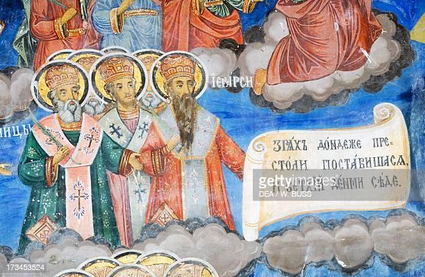 Figures of saints fresco in the the Transfiguration Monastery Greater Veliko Tarnovo Bulgaria