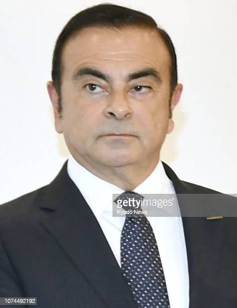 File photo shows Carlos Ghosn who was ousted as chairman of Nissan Motor Co following his arrest on Nov 19 over alleged financial misconduct ==Kyodo