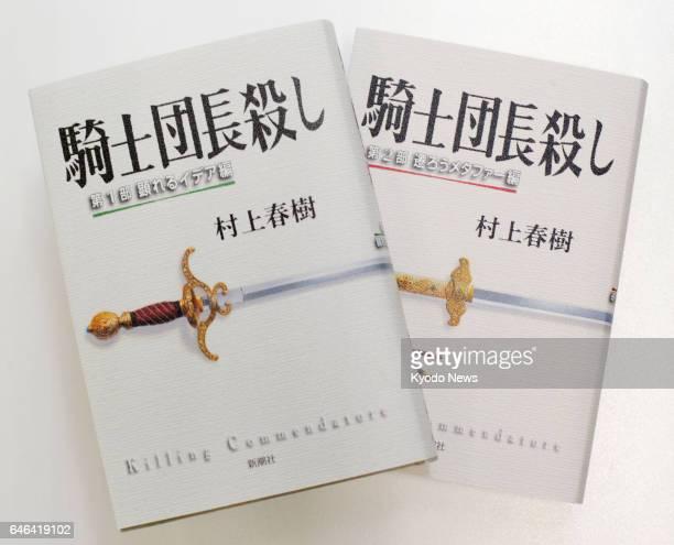 File photo shows 'Kishidancho Goroshi' Japanese novelist Haruki Murakami's first multivolume novel in seven years which hit the shelves in bookstores...