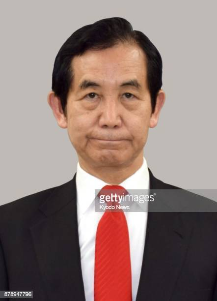 File photo shows Kozo Yamamoto a former member of Japanese Prime Minister Shinzo Abe's Cabinet who made a controversial remark about Africans during...