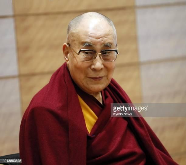 File photo taken at Japan's parliament building in Tokyo on Nov. 20 shows the Dalai Lama, Tibet's exiled spiritual leader.