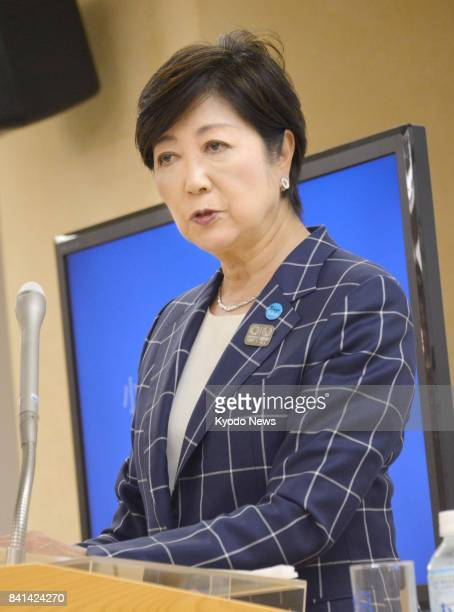 File photo taken Aug 25 shows Tokyo Gov Yuriko Koike speaking at a press conference at the metropolitan government office building in Tokyo Koike...