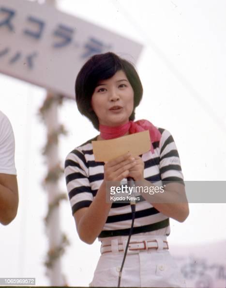 Fil Foto taget 8 aug Viser japansk Singer Junko-3268