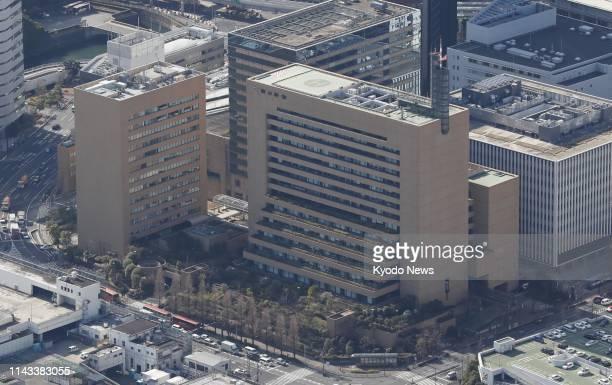 File photo taken from a Kyodo News helicopter Feb 21 shows the Tokyo headquarters of Asahi Shimbun ==Kyodo