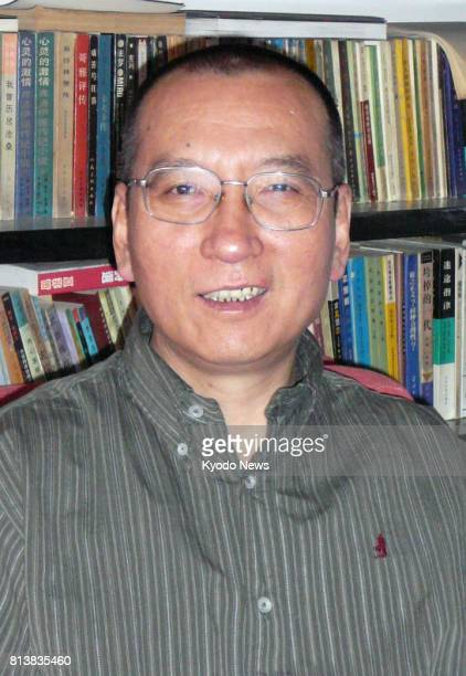 File photo taken in April 2008 shows Chinese Nobel Peace Prizewinning dissident Liu Xiaobo Chinese officials announced on July 13 that Liu who was...