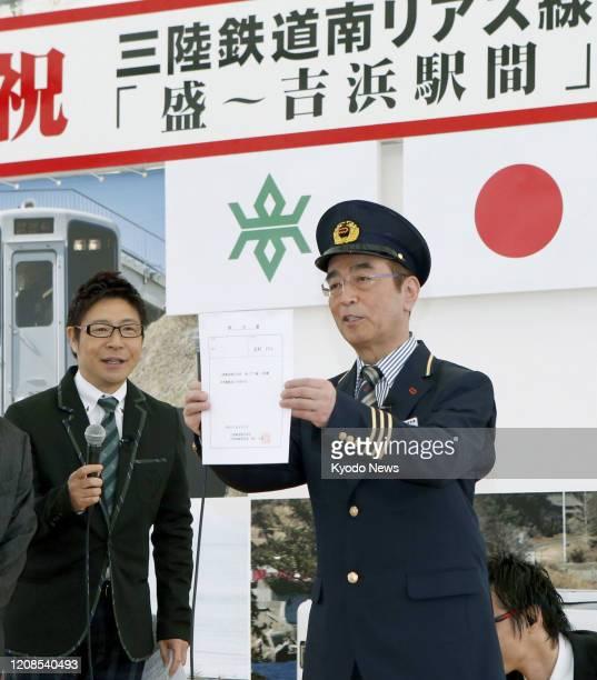 File photo taken in April 2013 shows veteran Japanese comedian Ken Shimura attending a railway event in Ofunato in Iwate Prefecture northeastern...
