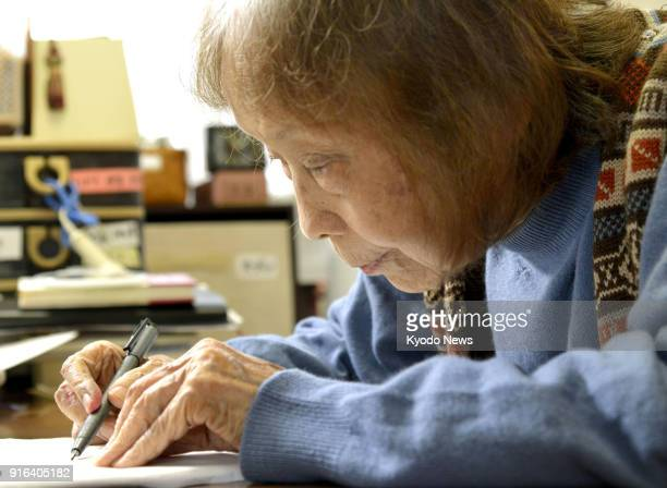 File photo taken in April 2015 shows Michiko Ishimure a Japanese author known for her books on Minamata mercury poisoning disease in Kumamoto Japan...