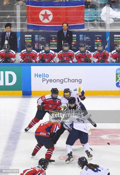 File photo taken in April 2017 shows North and South Korea playing against each other in women's ice hockey in Gangneung South Korea The South has...