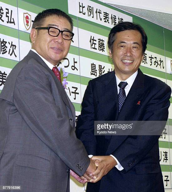 File photo taken in July 2001 shows Kyosen Ohashi who was a popular TV show host shaking hands with Naoto Kan then secretary general of the...