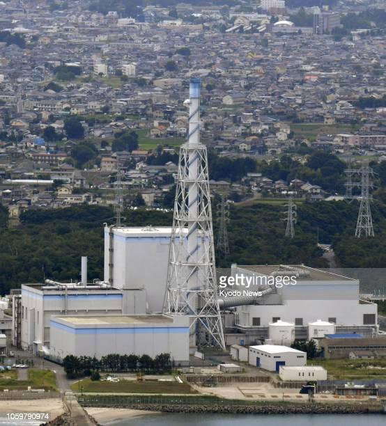 File photo taken in July 2018 shows Japan Atomic Power Co's Tokai No 2 plant in Ibaraki Prefecture northeast of Tokyo ==Kyodo