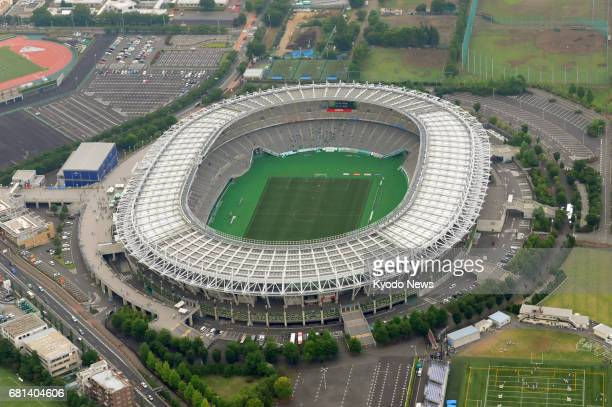 File photo taken in June 2012 shows Tokyo Stadium, the venue for the opening match of the 2019 Rugby World Cup in Japan. The draw for the tournament...