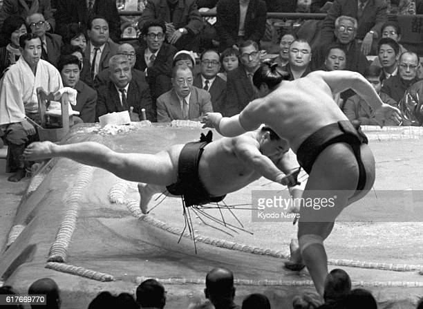 File photo taken in March 1969 shows Toda snapping yokozuna Taiho's 45bout winning streak in controversial fashion on the second day of the Spring...
