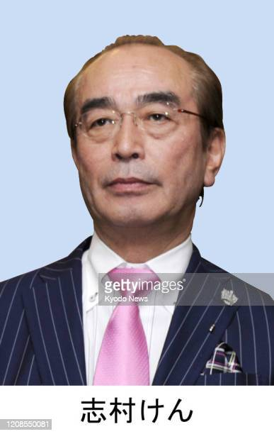 File photo taken in March 2011 shows Japanese comedian Ken Shimura Shimura died of pneumonia caused by the novel coronavirus on March 29 at age 70