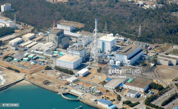 File photo taken in March 2017 shows the Tokai No 2 nuclear power plant in Tokai Ibaraki Prefecture northeast of Tokyo Japan Atomic Power Co filed on...