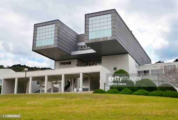 File photo taken in November 2017 shows Kitakyushu Municipal Museum of Art designed by Japanese architect Arata Isozaki in the southwestern Japan...