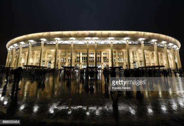 File photo taken in November 2017 shows Luzhniki Stadium in Moscow a venue of the 2018 football World Cup finals in Russia ==Kyodo