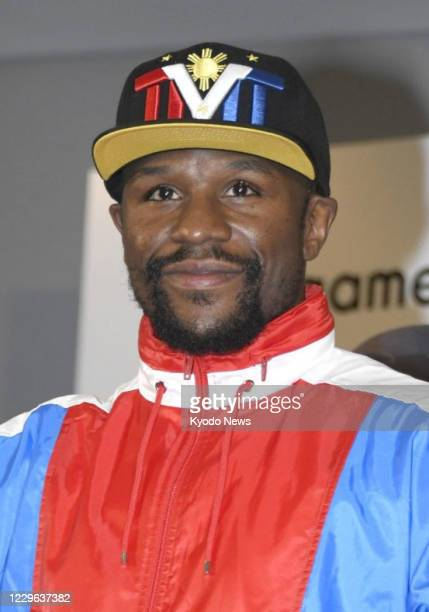File photo taken in November 2018 shows legendary boxer Floyd Mayweather. He is set to fight against an undecided opponent at Tokyo Dome on Feb. 28...