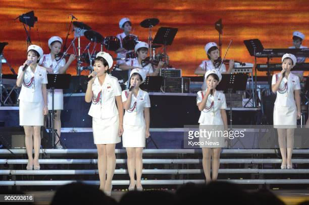 File photo taken in October 2013 shows North Korea's allfemale Moranbong Band performing in Pyongyang ==Kyodo