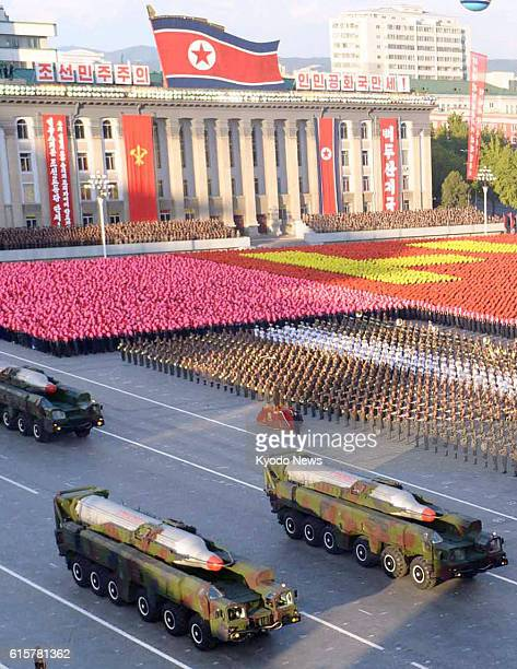 File photo taken in October 2015 shows a military parade in Pyongyang. The United States and South Korea said they detected a failed North Korean...