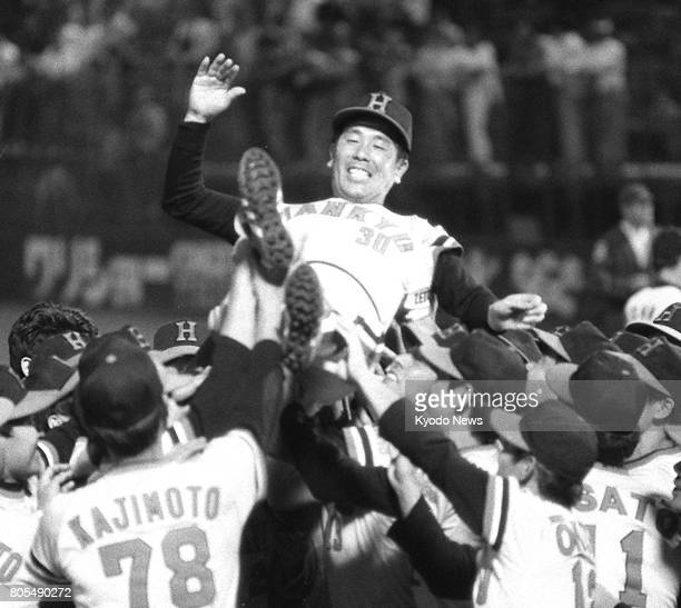 File photo taken in September 1978 shows Hankyu Braves manager Toshiharu Ueda being tossed in the air after the club clinched the Pacific League...