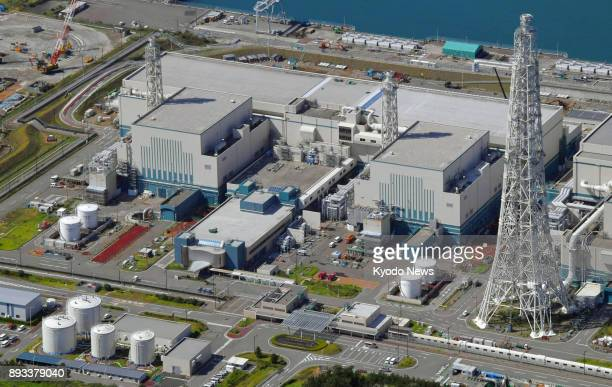 File photo taken in September 2017 shows a part of Tokyo Electric Power Company Holdings Inc's KashiwazakiKariwa nuclear plant in Niigata Prefecture...