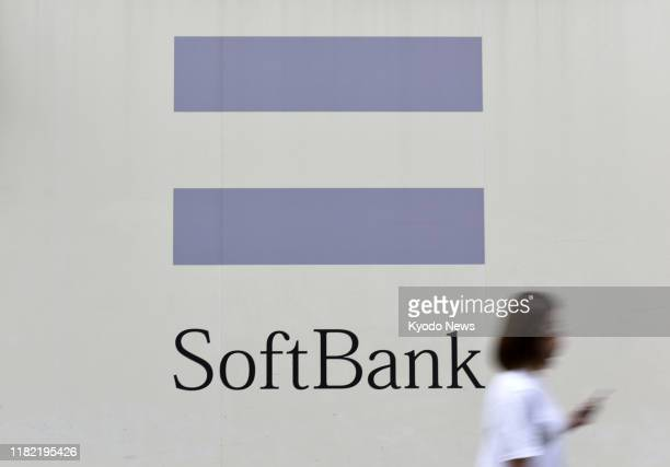 File photo taken in Tokyo on May 30 shows the logo of Japanese telecom giant SoftBank.