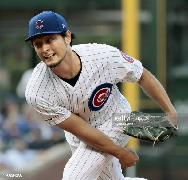 File photo taken June 5 in Chicago shows Yu Darvish of the Chicago Cubs ==Kyodo