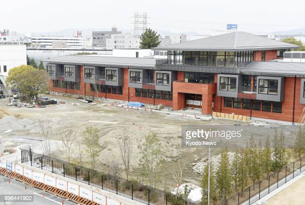 File photo taken March 23 shows former stateowned land in the western Japan city of Toyonaka at which a school operator at the center of a scandal...
