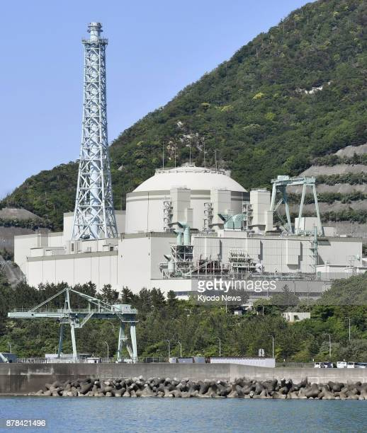 File photo taken May 18 shows the Monju prototype fastbreeder nuclear reactor in Fukui Prefecture on the Sea of Japan coast The Japanese government...