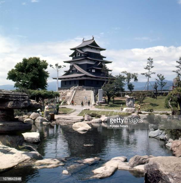 File photo taken May 28 shows Suwa Takashima Castle in Suwa, Nagano Prefecture, central Japan. ==Kyodo