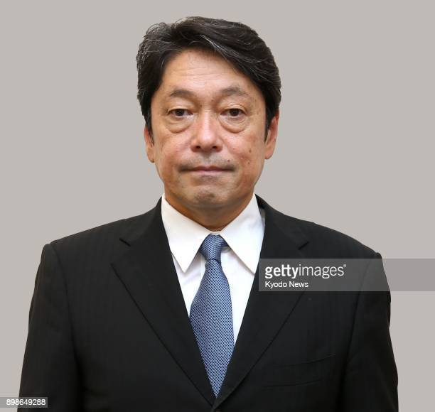 File photo taken Oct 2 shows Japanese Defense Minister Itsunori Onodera He said on Dec 26 the government is exploring appropriate defense...