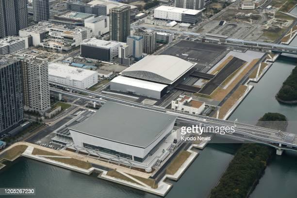File photo taken on Dec. 13 shows 2020 Games venues Tokyo Ariake Arena , Ariake Gymnastics Centre and Ariake Urban Sports Park in Tokyo.