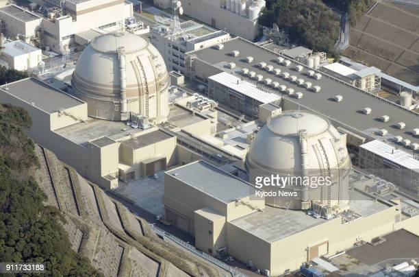 File photo taken on Jan 19 shows the Nos 3 and 4 reactors of Kansai Electric Power Co's Oi nuclear plant in Oi Fukui Prefecture ==Kyodo